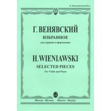 12827МИ Венявский Г. Избранное. Для скрипки и фортепиано, Издательство