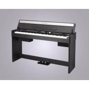 CDP5200 Цифровое пианино, компактное, Medeli