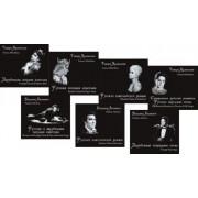 Избранное. Т. Милашкина. В. Атлантов. Комплект: 7 CD +буклет, издательство «Композитор»