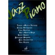 15832МИ Jazz Piano. Выпуск 3 .Ред.-сост. В. Ерохин, Издательство