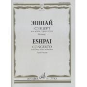 17310МИ Эшпай А. Концерт для альта с оркестром. Клавир, Издательство