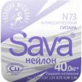 Струны Господин Музыкант Classic Medium (N73c SAVA)