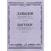 05071МИ Давыдов К. Концерт № 1 для виолончели с оркестром. Клавир., Издательство