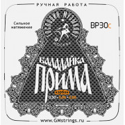 BP30C PROFI Карбон Комплект струн для Балалайки Прима, сталь + карбон, Господин Музыкант