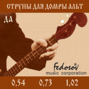 DA-Fedosov Комплект струн для домры альт, латунь, Fedosov