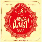DA62 Комплект струн для Домры Альт (сталь+ФБ), Господин Музыкант