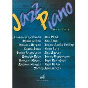16118МИ Jazz Piano. Выпуск 6. Джаз.и эстр.композиции. В.Киселева. Издательство