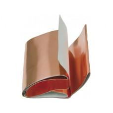 Медная экранирующая лента (фольга), отрезок, ширина 50 мм, длина 50 см.